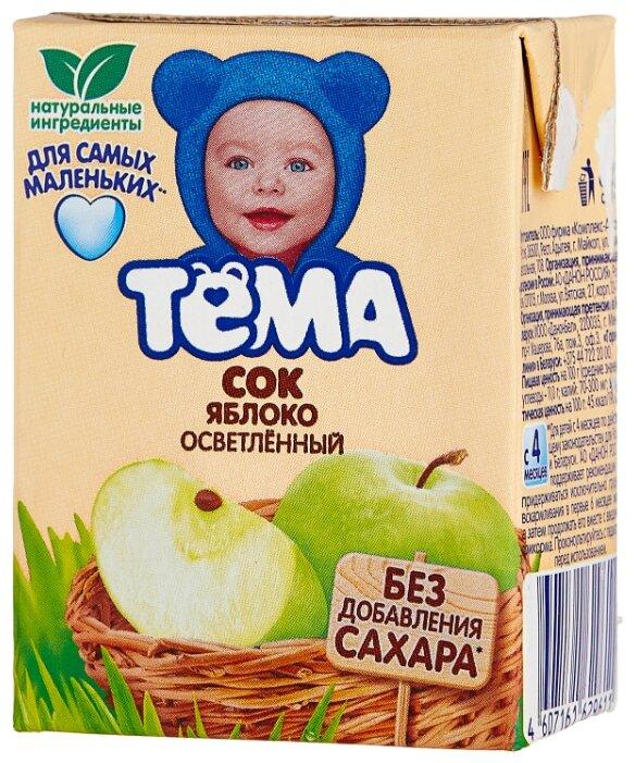 Сок осветленный Тёма Яблоко, c 4 месяцев