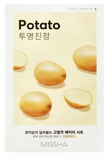 Missha Airy Fit Sheet Mask Potato осветляющая тканевая маска для тусклой кожи с экстрактом картофеля