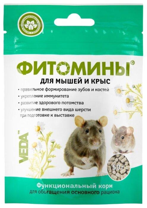 VEDA Фитомины для мышей и крыс добавка в корм
