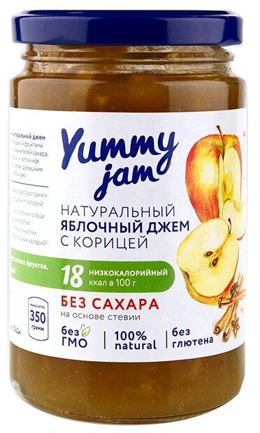 Джем Yummy jam натуральный яблочный с корицей