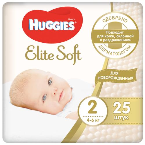 Купить Huggies подгузники Elite Soft 2 (4-6 кг), 25 шт., Подгузники