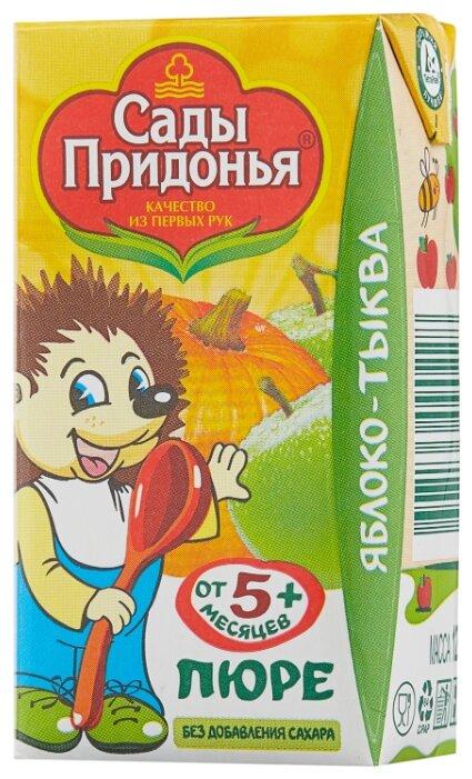Пюре Сады Придонья яблоко, тыква (c 5 месяцев) 125 г, 1 шт.