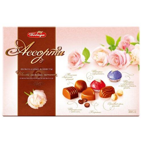 Набор конфет Победа вкуса Ассорти Шесть нежных начинок в молочном и горьком шоколаде 200 г розовый