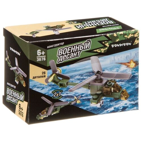 Купить Конструктор BONDIBON Военный десант ВВ3676 Вертолет 2 в 1, Конструкторы