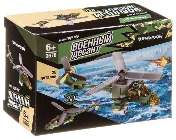 Конструктор BONDIBON Военный десант ВВ3676 Вертолет 2 в 1