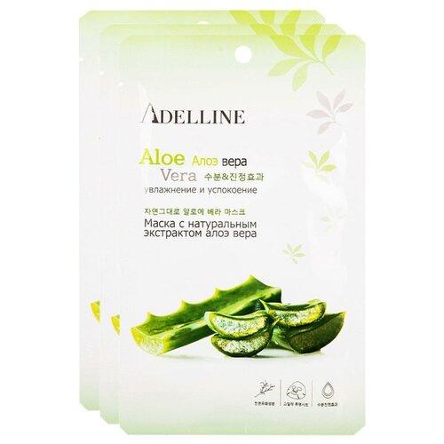 Adelline тканевая маска с натуральным экстрактом Алоэ вера увлажнение и успокоение, 69 мл, 3 шт. laloli тканевая маска увлажняющая с экстрактом морских водорослей и алоэ вера 30 г