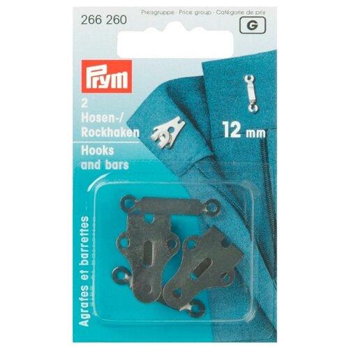 Prym Крючки для брюк и юбок 12мм 266260, черный (2 шт.)