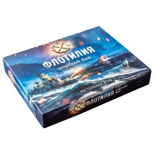Купить Настольная игра Флотилия Морской бой, Настольные игры