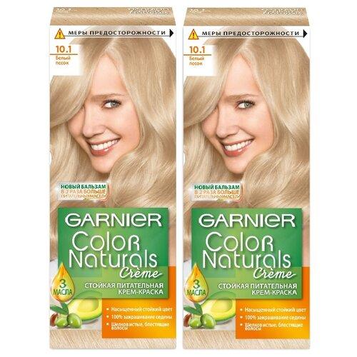 GARNIER Color Naturals стойкая питательная крем-краска для волос, 2 шт., 10.1 белый песок