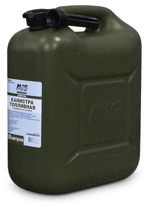 Канистра топливная пластиковая 20 Л (тёмно-зелёная) AVS TPK-Z 20 /