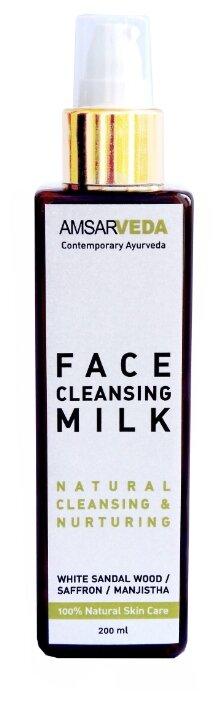 Amsarveda молочко для очищения кожи лица и снятия