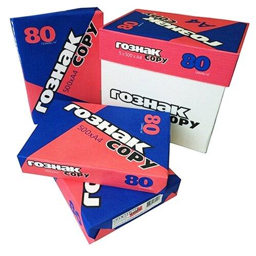 Бумага Гознак А4 Copy 80 г/м² 500 лист. белый 5 шт.