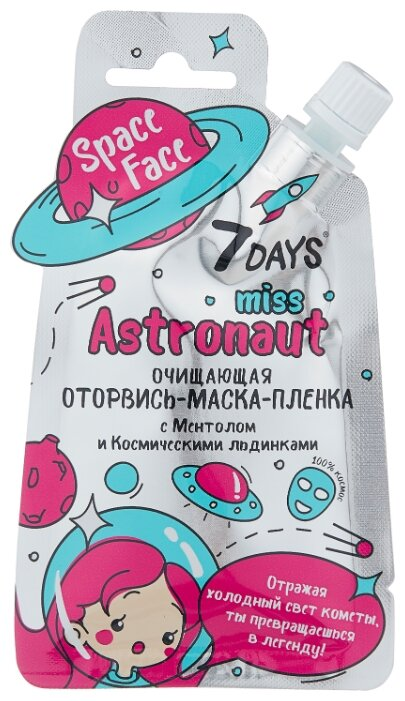 7 DAYS Space Face Miss Astronaut Очищающая оторвись-маска-плёнка с ментолом и космическими льдинками