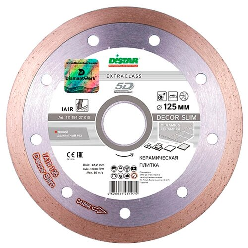 Диск алмазный отрезной 125x1.2x22.2 Di-Star 1A1R Decor Slim (11115427010) 1 шт. диск здоровья pro star fit