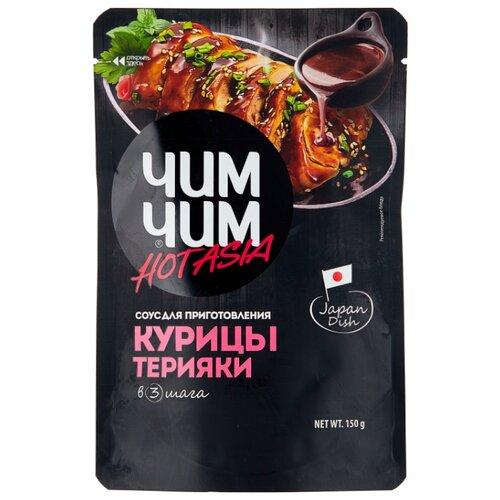 Соус ЧИМ-ЧИМ для приготовления курицы Терияки, 150 г