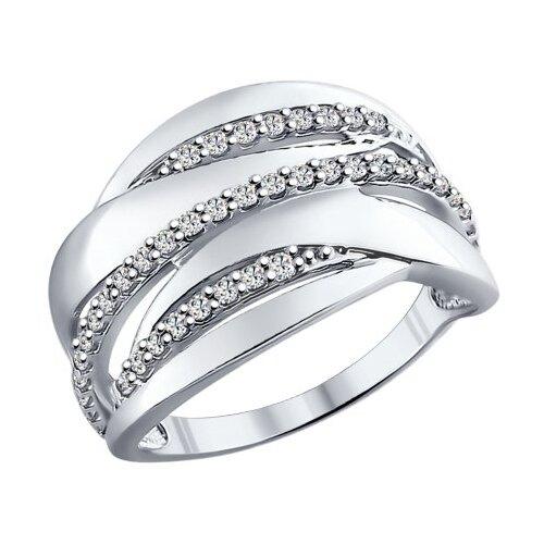 SOKOLOV Кольцо из серебра с фианитами 94011861, размер 19