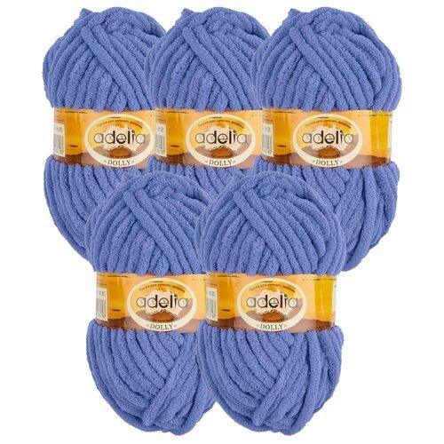 Пряжа Adelia Dolly однотонная, 100 % полиэстер, 100 г, 40 м, 5 шт., №20 синий  - купить со скидкой