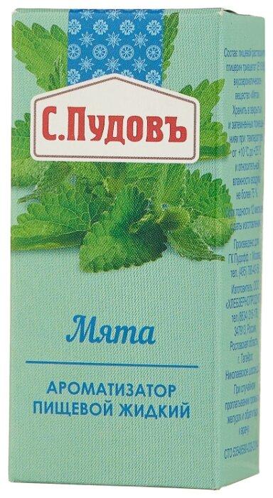 С.Пудовъ Ароматизатор Мята