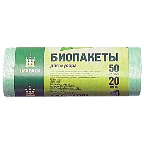Мешки для мусора Ufapack БИО МНБ50-20ж 50 л (20 шт.) зеленый