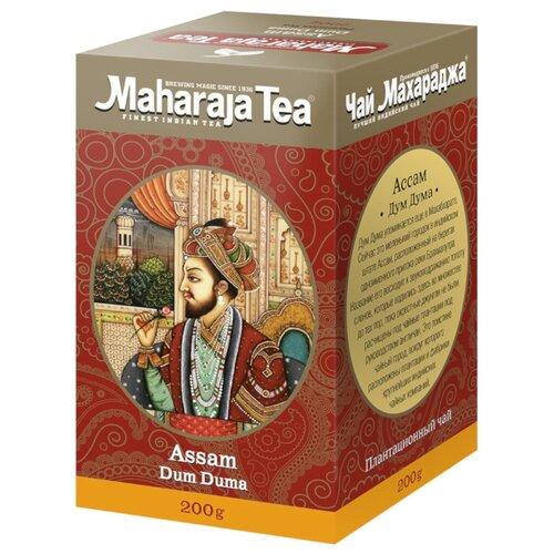цена Чай чёрный Maharaja Tea Assam Dum Duma индийский байховый , 200 г онлайн в 2017 году