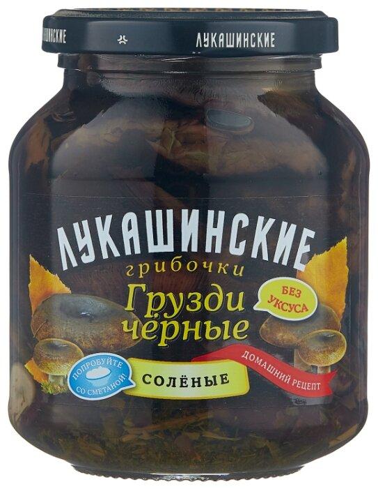 Грузди ЛУКАШИНСКИЕ соленые черные