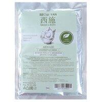 TAI YAN Альгинатная маска с маслом Авокадо