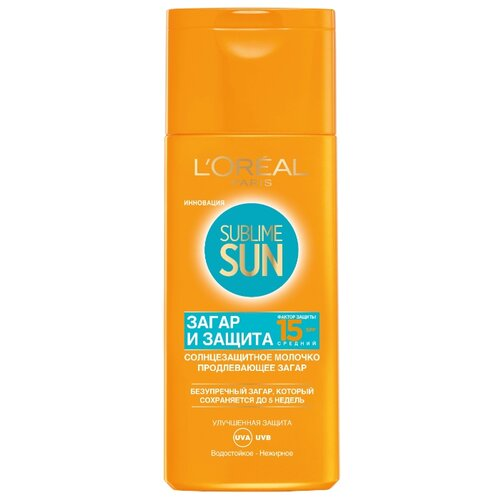 L'Oreal Paris Sublime Sun солнцезащитное молочко Загар и Защита SPF 15 200 мл biosolis sun milk spf 30 солнцезащитное молочко для лица и тела spf 30 100 мл