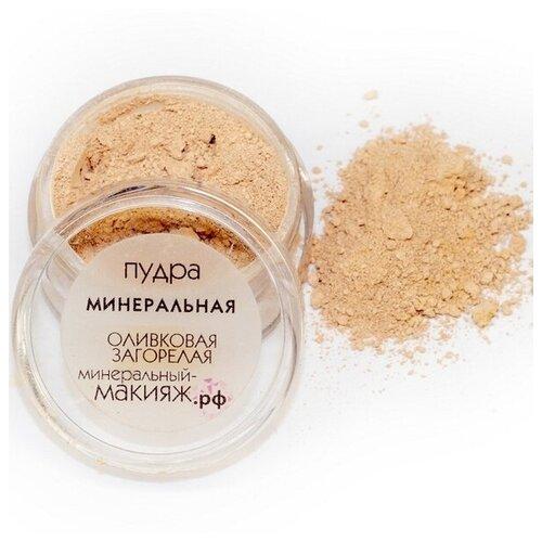 Минеральный-макияж.рф Пудра рассыпчатая минеральная оливковая загорелая