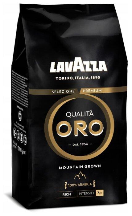 Кофе в зернах Lavazza Qualita ORO Mountain Grown — купить по выгодной цене на Яндекс.Маркете