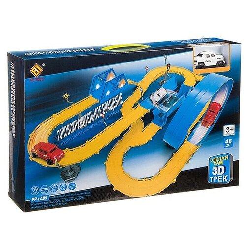 Фото - Трек CH Toys Головокружительное вращение PP-JD33501 ch w201nx 26 24