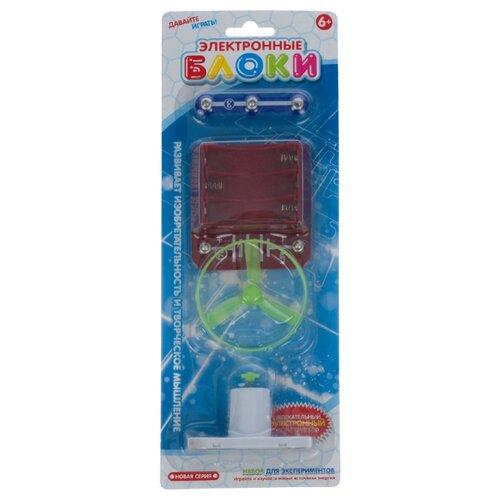 Купить Электронный конструктор Ningbo Union Vision НЛО и вентилятор YJ188180002, Конструкторы