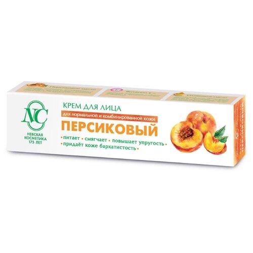 Купить Невская Косметика крем для лица Персиковый для нормальной и комбинированной кожи, 40 мл