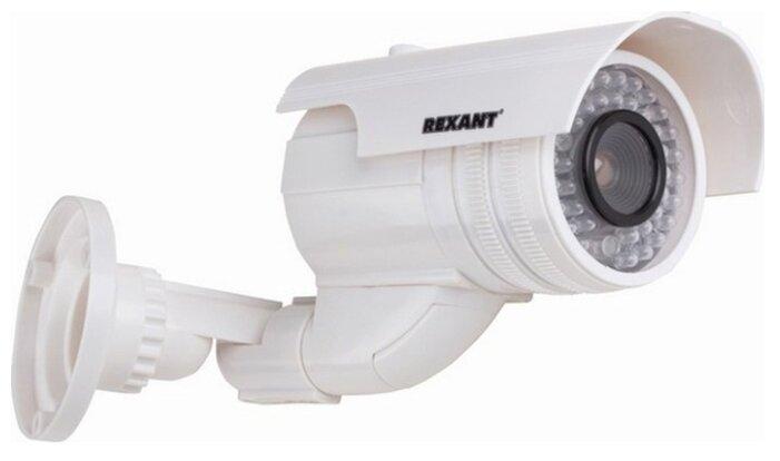 Муляж камеры видеонаблюдения REXANT 45 0240