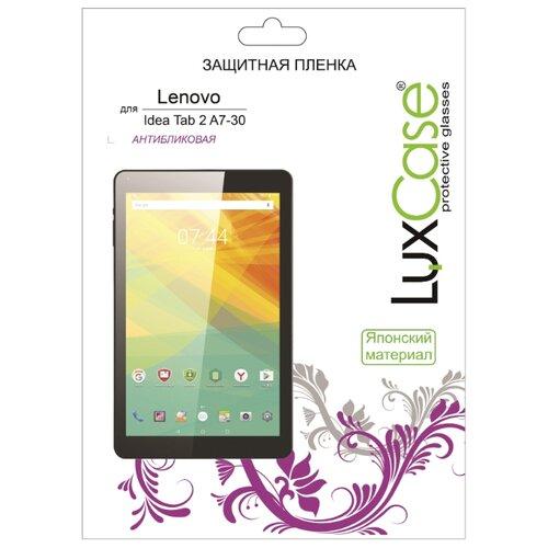 Защитная пленка LuxCase для Lenovo Idea Tab 2 A7-30 антибликовая прозрачный