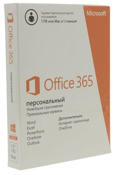 Microsoft Office 365 Персональный — цены на Яндекс.Маркете