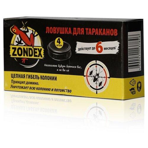 Ловушка Zondex для тараканов (4 шт.)