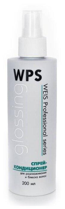 WEIS Glossing Спрей-кондиционер для волос для разглаживания и блеска