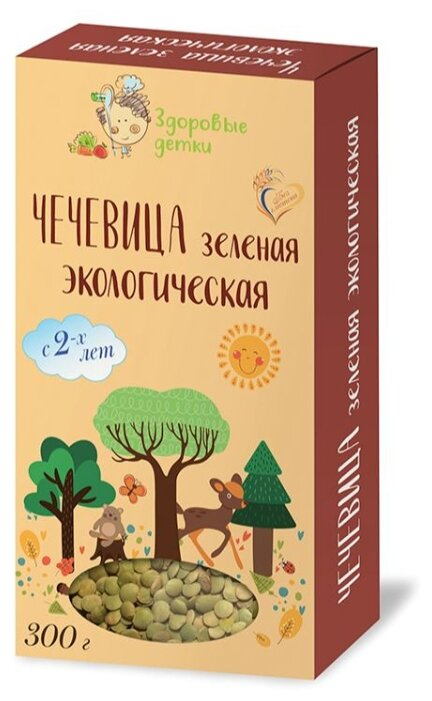 Здоровые детки Чечевица зеленая экологическая 300г