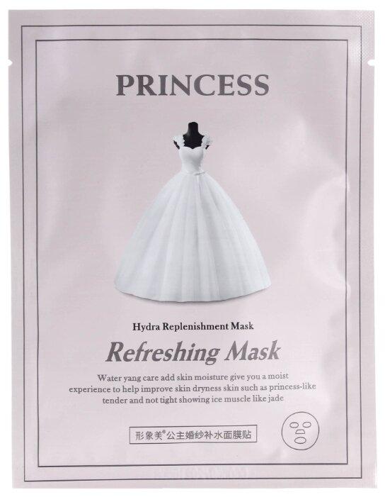 Images Тканевая маска Princess освежающая