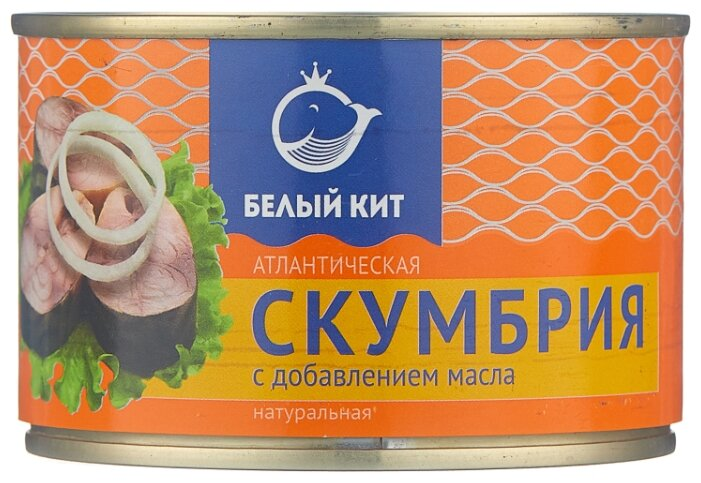 Белый кит Скумбрия атлантическая натуральная с добавлением масла, 250 г