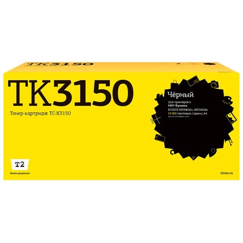 Фото - Тонер-картридж T2 TC-K3150 (TK-3150) для Kyocera, черный, совместимый, для лазерного принтера. тонер картридж t2 tc x5016 для для workcentre 5016 5020 6300стр черный