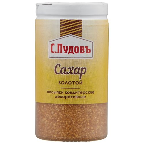 С.Пудовъ сахар декоративный 65 г золотой
