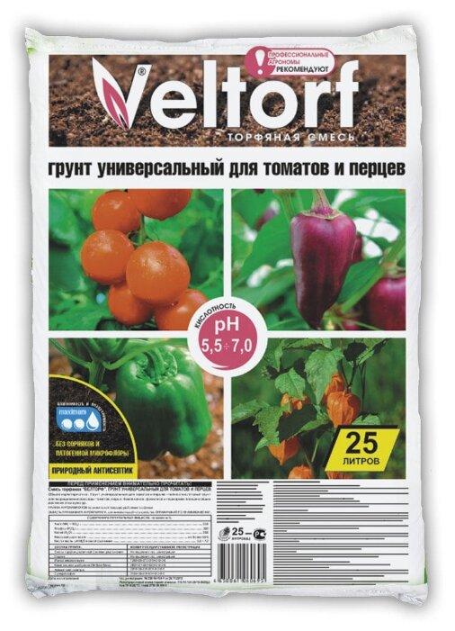 Грунт Veltorf для томатов и перцев универсальный