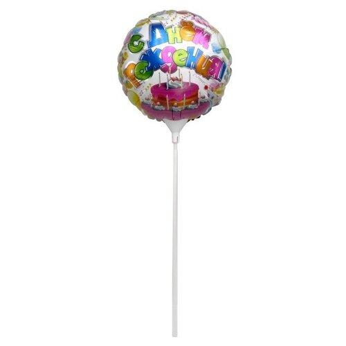 Воздушный шар Action! на палочке С Днем рождения! (1 шт.) разноцветный