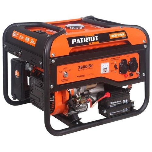 Фото - Бензиновый генератор PATRIOT SRGE 3500Е (474 10 2850) (2500 Вт) бензиновый генератор patriot gp 6510le 5000 вт