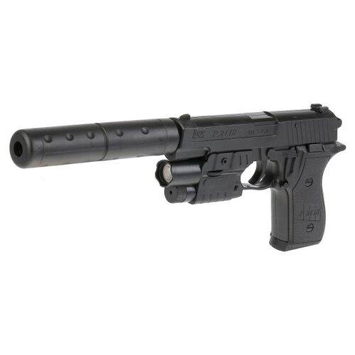 Купить Пистолет Jinle (P2118-F), Игрушечное оружие и бластеры