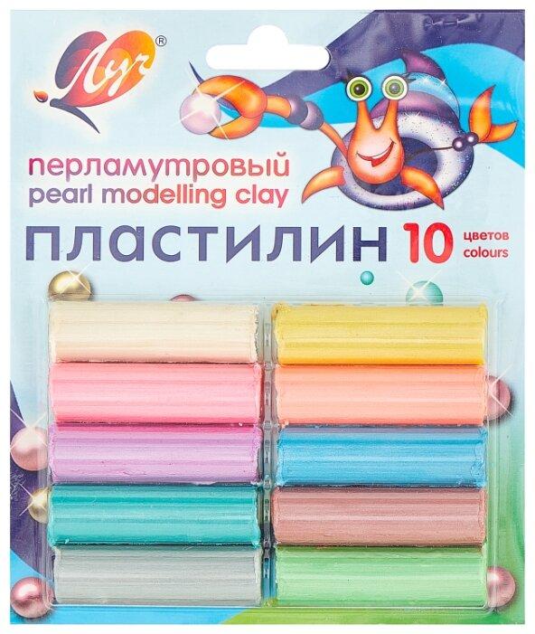 Пластилин Луч перламутровый 10 цветов (21С1382-08)