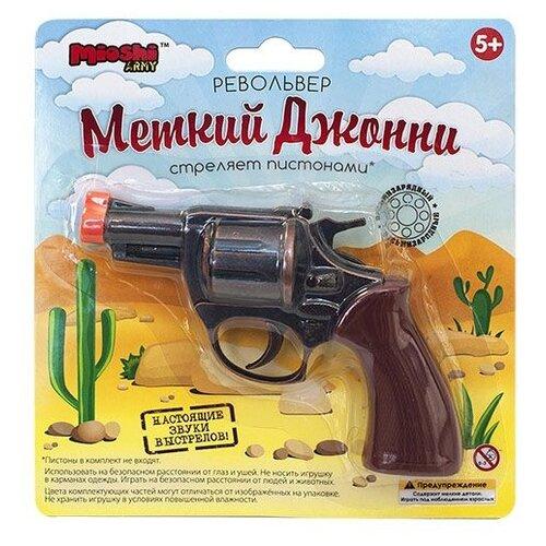 Револьвер Mioshi Tech Меткий Джонни (MAR1107-006), Игрушечное оружие и бластеры  - купить со скидкой