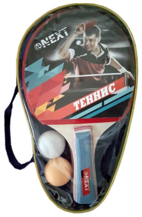 Набор для настольного тенниса (2 ракетки, 2 шарика) в чехле Next NTS-AT-9