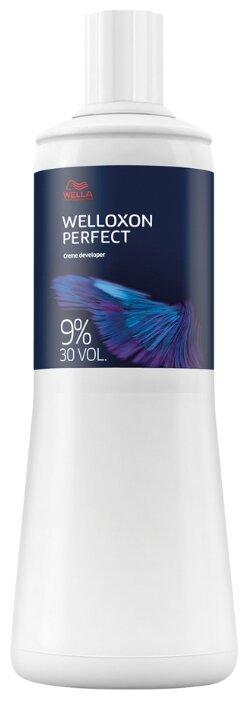 Wella Professionals Welloxon Perfect окислитель, 9%